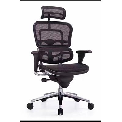 office-tool